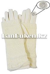 Перчатки зимние 3 в 1 сенсорный пальчик,варежки внутренний пух,белая