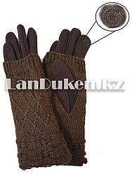 Перчатки зимние 3 в 1 сенсорный пальчик,варежки внутренний пух,коричневая