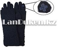 Перчатки зимние 3 в 1 сенсорный пальчик,варежки внутренний пух,темно-синие