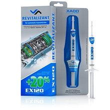 Ревитализант XADO EX120 для автоматических трансмиссий 8мл.