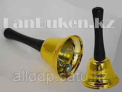 Колокольчик золотистый с ручкой (13 х 6.5 см)