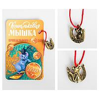 Кошельковая фигурка на открытке «Прибыльного года»