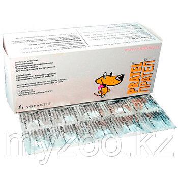 ПРАТЕЛ таблетки для собак и кошек, уп. 10табл.