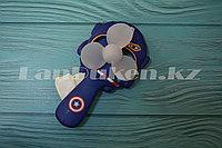 Ручной вентилятор игрушка для детей Капитан Америка (Captain America)