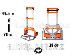 Складная тележка с алюминиевой грузовой площадкой, 2-х колесная многофункциональная (оранжевая)