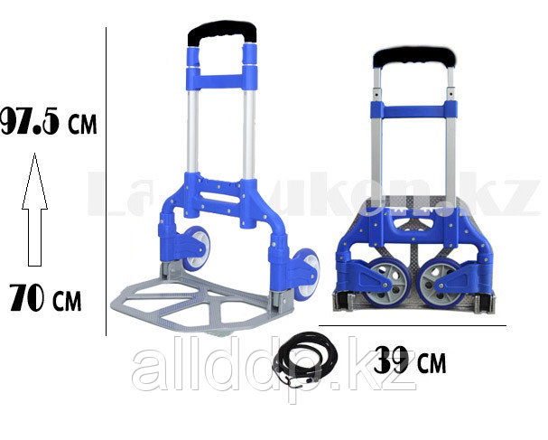 Складная тележка с алюминиевой грузовой площадкой, 2-х колесная многофункциональная (синяя)