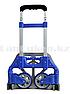 Складная тележка с алюминиевой грузовой площадкой, 2-х колесная многофункциональная (синяя), фото 3