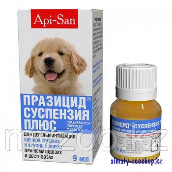 ПРАЗИЦИД сладкая суспензия для крупных щенков, фл. 9мл.