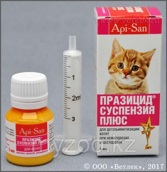 ПРАЗИЦИД сладкая суспензия, антигельминтик для котят, фл. 5 мл.