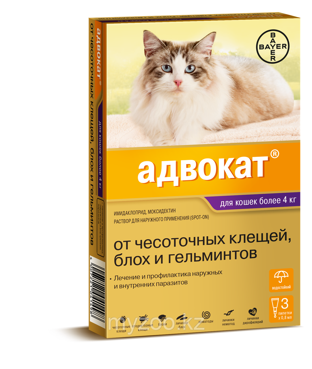 Адвокат д/кошек массой от 4 до 8 кг 0,8 мл,1 пипетка