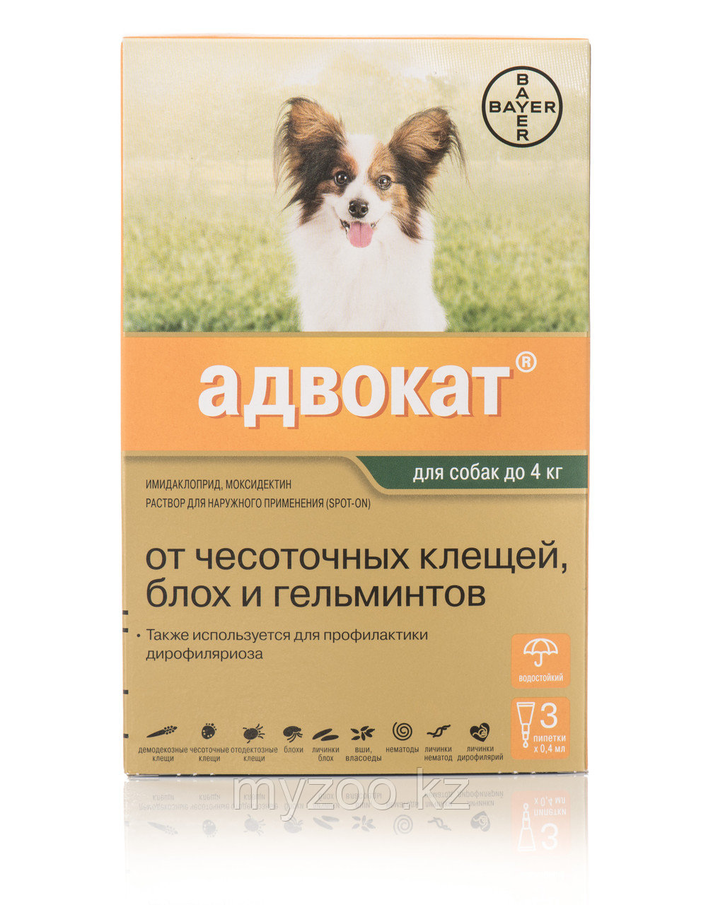 Адвокат д/собак до 4 кг, 1 пипетка