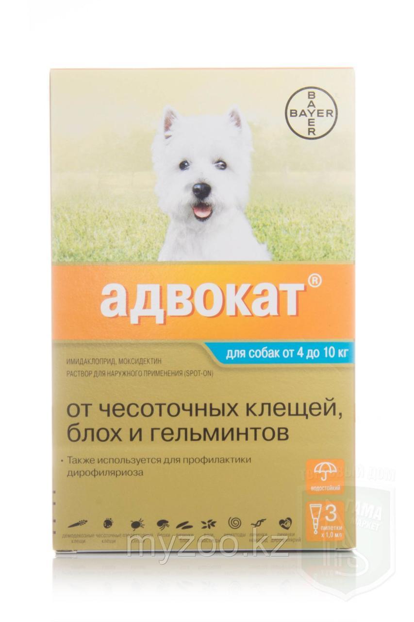 Адвокат д/собак от 4 до 10 кг 1 мл, 1 пипетка