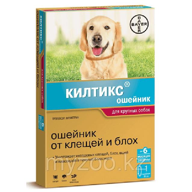 Kiltix, Килтикс, ошейник от блох для крупных собак, 66 см.