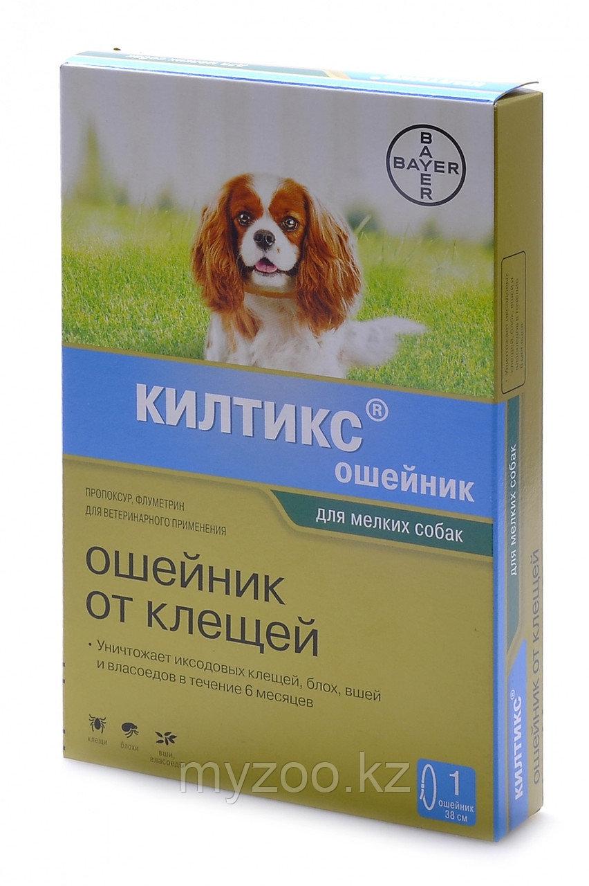 Kiltix, Килтикс, ошейник от блох для щенков и мелких собак, 35 см.