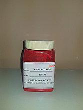 Органический пигмент красный 4820