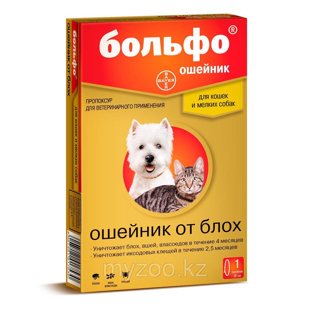 Больфо, ошейник для кошек и мелких собак, 38 см