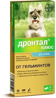 Дронтал плюс д/собак со вкусом мяса в форме косточки, упаковка 6 таб.