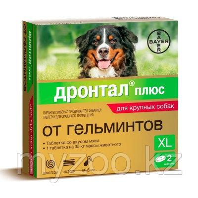 Дронтал XL, противоглистный препарат для крупных собак со вкусом мяса, уп 2 табл.