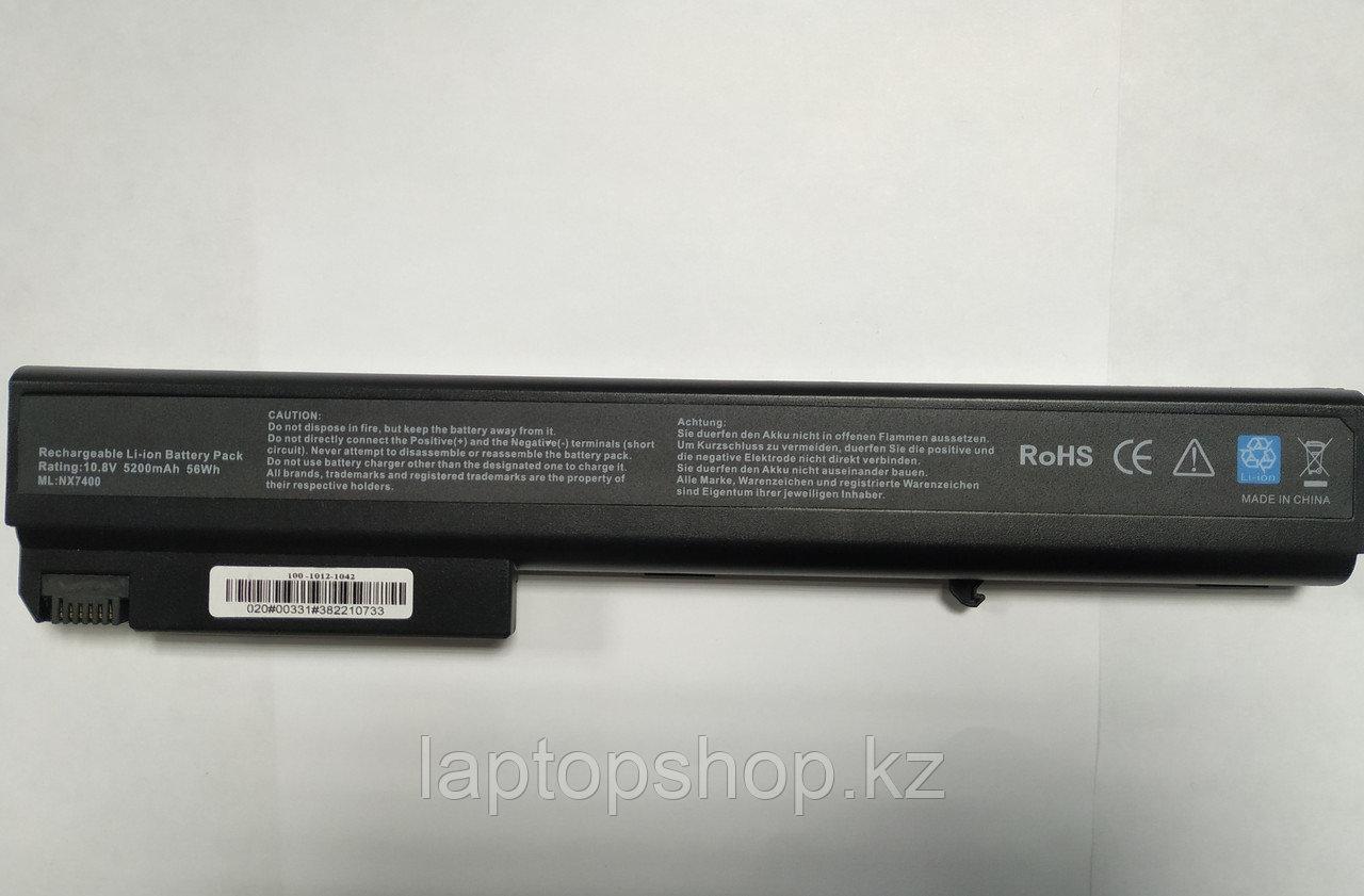 Батарея для ноутбука Совместимая for HP Compaq nw8440