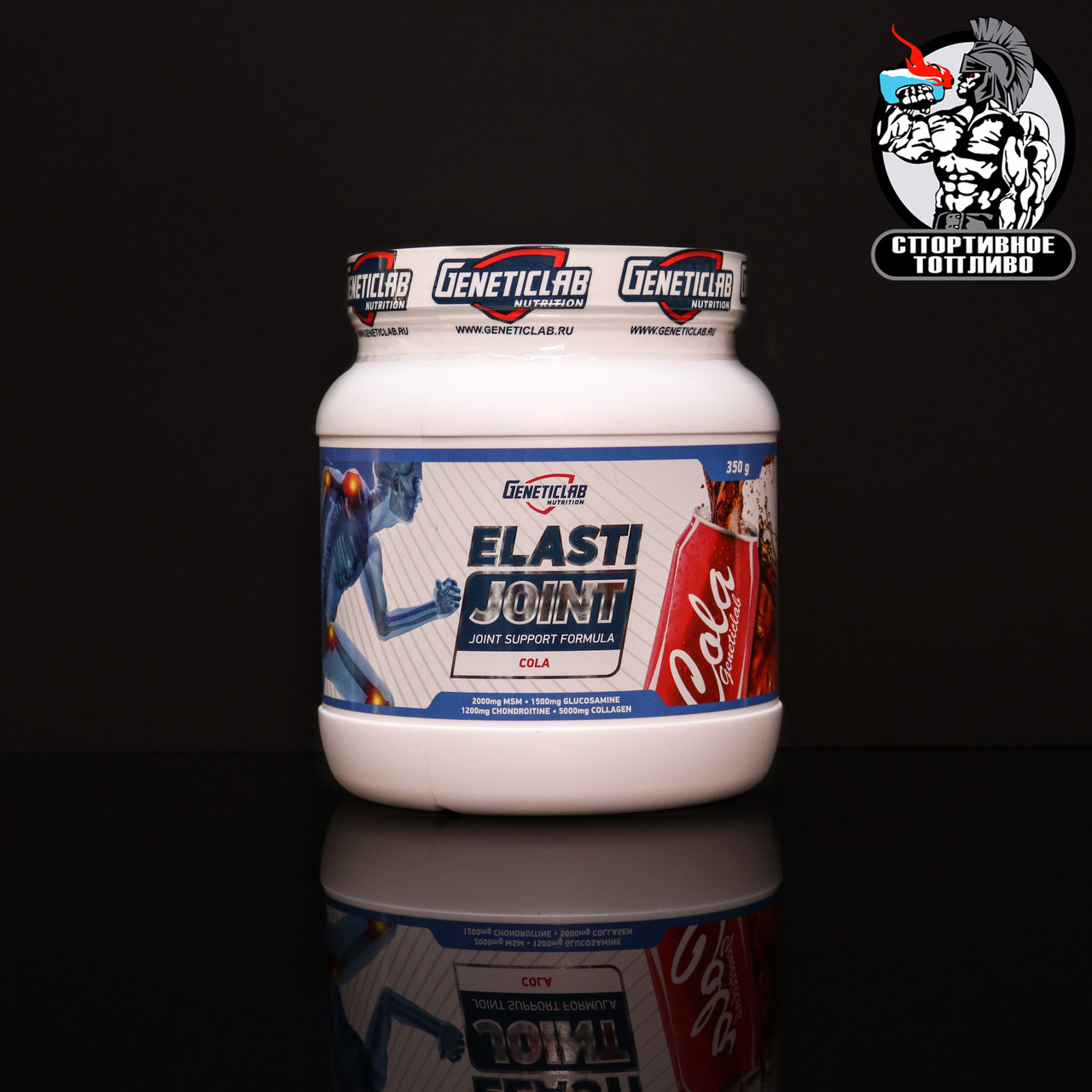 GeneticLab - Elasti Joint 350гр/28 порций