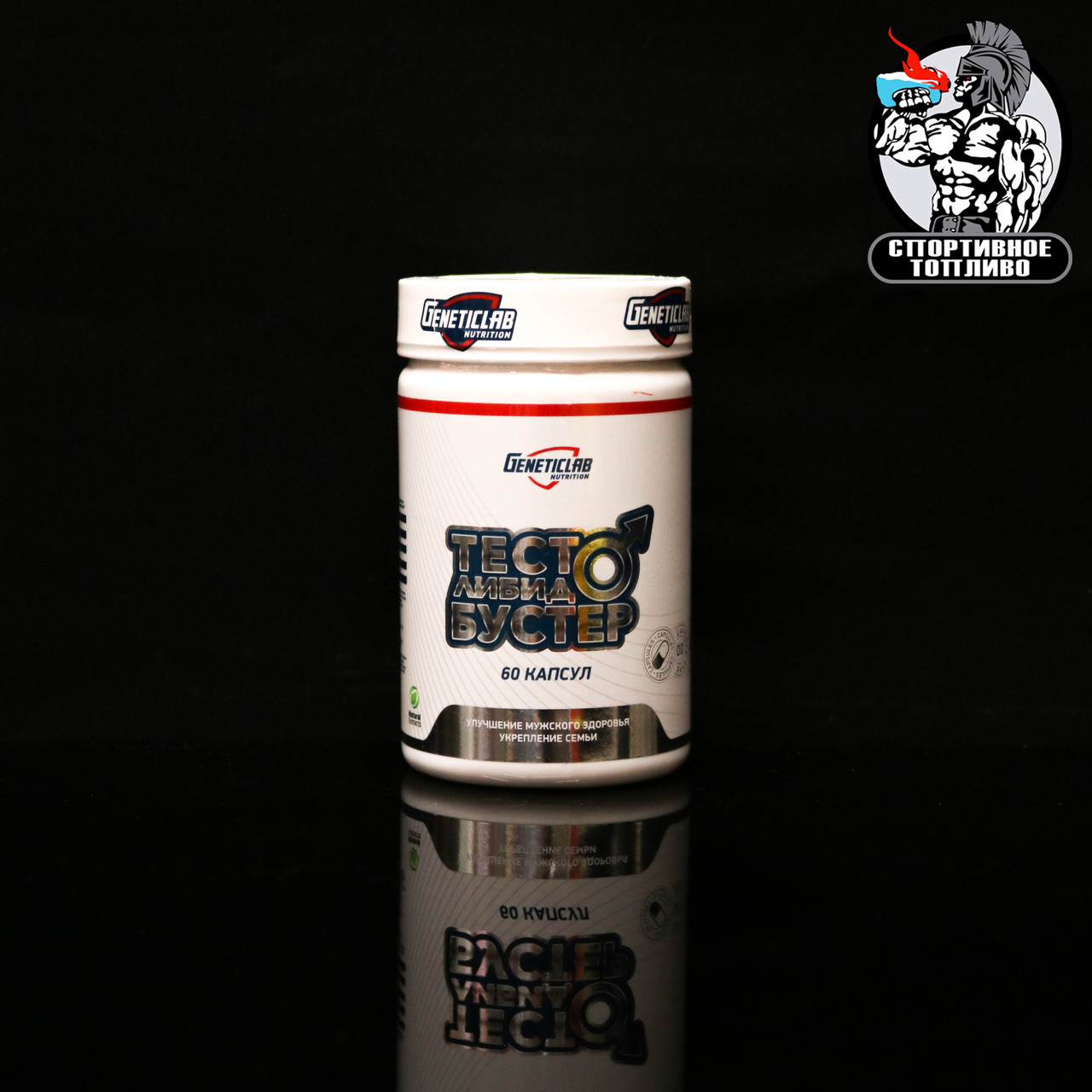 GeneticLab - Testo Man Complex 60капс/30 порций