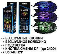 Мышь проводная USB оптическая игровая бесшумная с подсветкой