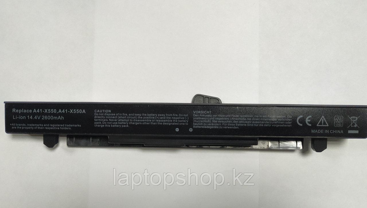 Батарея для ноутбука Совместимая Asus A41-X550
