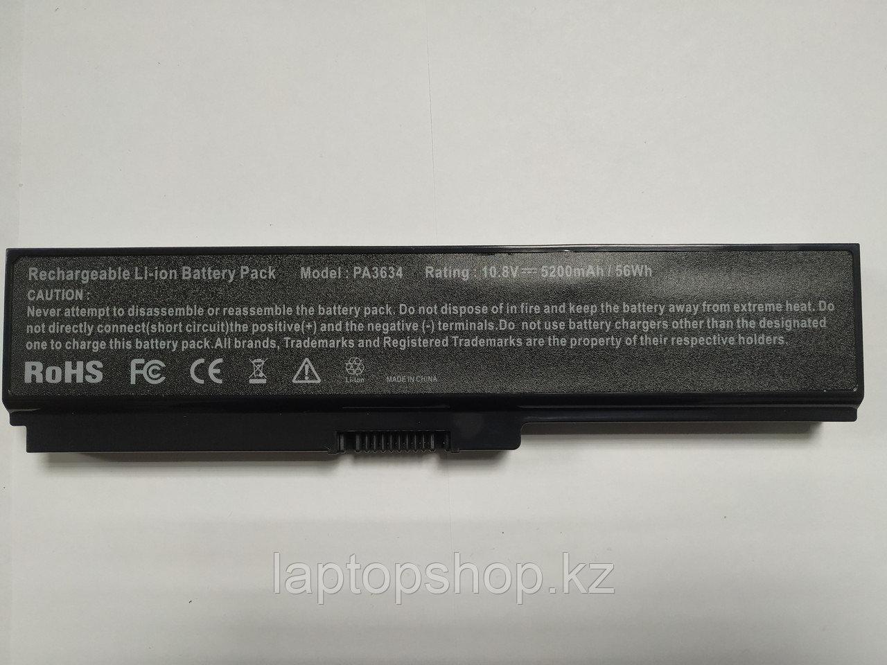 Батарея для ноутбука Совместимая for Toshiba PA3634U