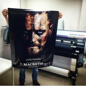 Широкоформатная печать постеров