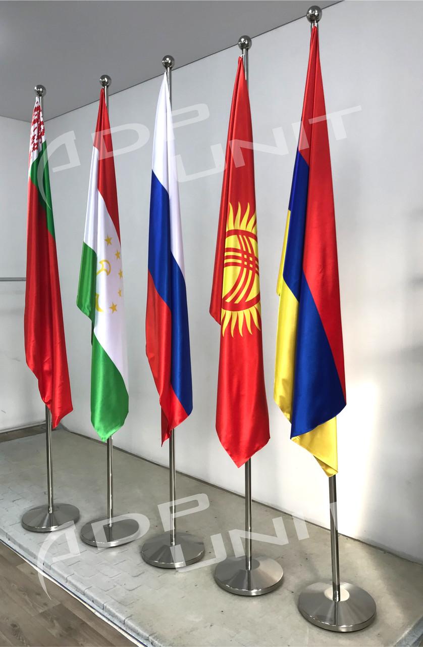 Флаги стран мира кабинетные