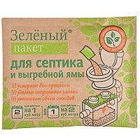 Зеленый пакет для септика и выгребной ямы