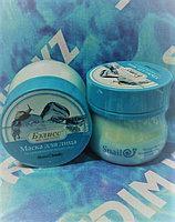 Бэлисс - Маска для лица Гиалуроновая кислота + экстракт улитки