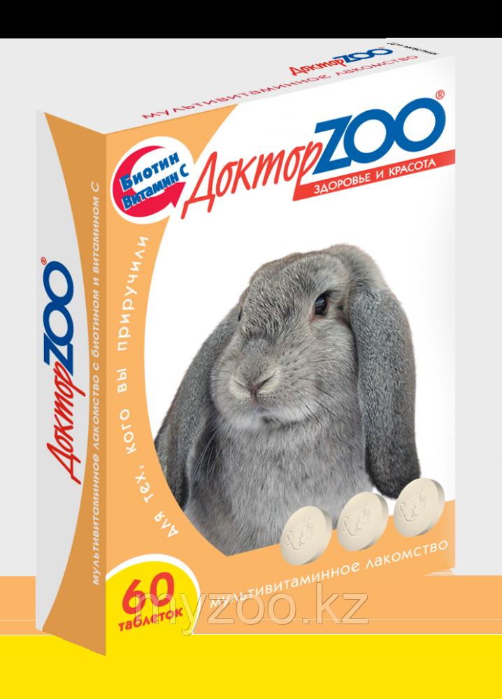 Доктор Зоо вит.для кроликов 60табл.