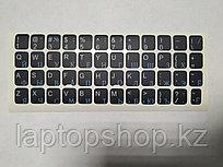 Наклейки на клавиатуру не стираемые (краска ПОД ПЛЕНКОЙ) черный фон не прозрачные