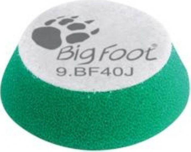 Полировальный круг для машинки Ibrid Nano Rupes 34/40 мм зеленый