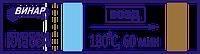 Индикатор воздушной стерилизации МедИС-В-180/60-1 (1000 тестов), без журнала