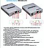 Удлинители HDMI WHD-ES02-C-TX, фото 2