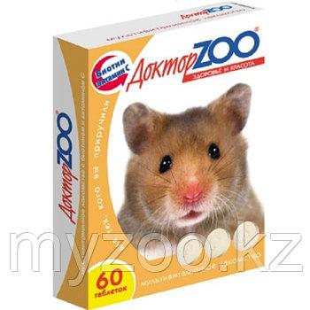 Доктор Зоо витамины для грызунов 120табл.