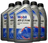 Трансмиссионное масло Mobil ATF LT 71141 для АКПП работающих в тяжелых условиях 1L, фото 2