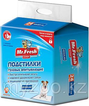 Mr. Fresh Expert Regular, Мр. Фреш Эксперт Регуляр пеленки, 60*60 см, уп. 24 шт.