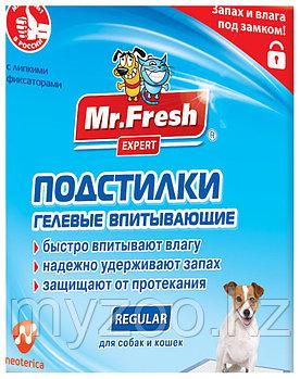 Mr. Fresh Expert Regular, Мр. Фреш Эксперт Регуляр, пеленки, 40*60 см, уп. 30 шт.