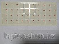 Наклейки на клавиатуру не стираемые прозрачные квадратные (краска ПОД ПЛЕНКОЙ) -  красные