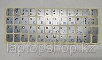 Наклейки на клавиатуру не стираемые (краска ПОД ПЛЕНКОЙ) серый фон (сине - черные) буквы