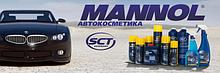 Автохимия Mannol