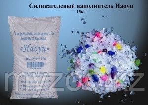 """Haoyu Crystal Cat Litter, """"Цветные гранулы"""", Наполнитель для кошачьего туалета , силикагелевый, 15 кг"""