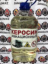 Керосин авиационный 4 литра Продажа только по Алматы