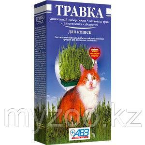 АВЗ Травка для кошек, семена, уп.170гр.