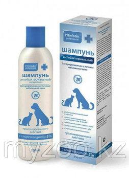 Пчелодар Шампунь антибактериальный с хлоргексидином 5%, 250мл