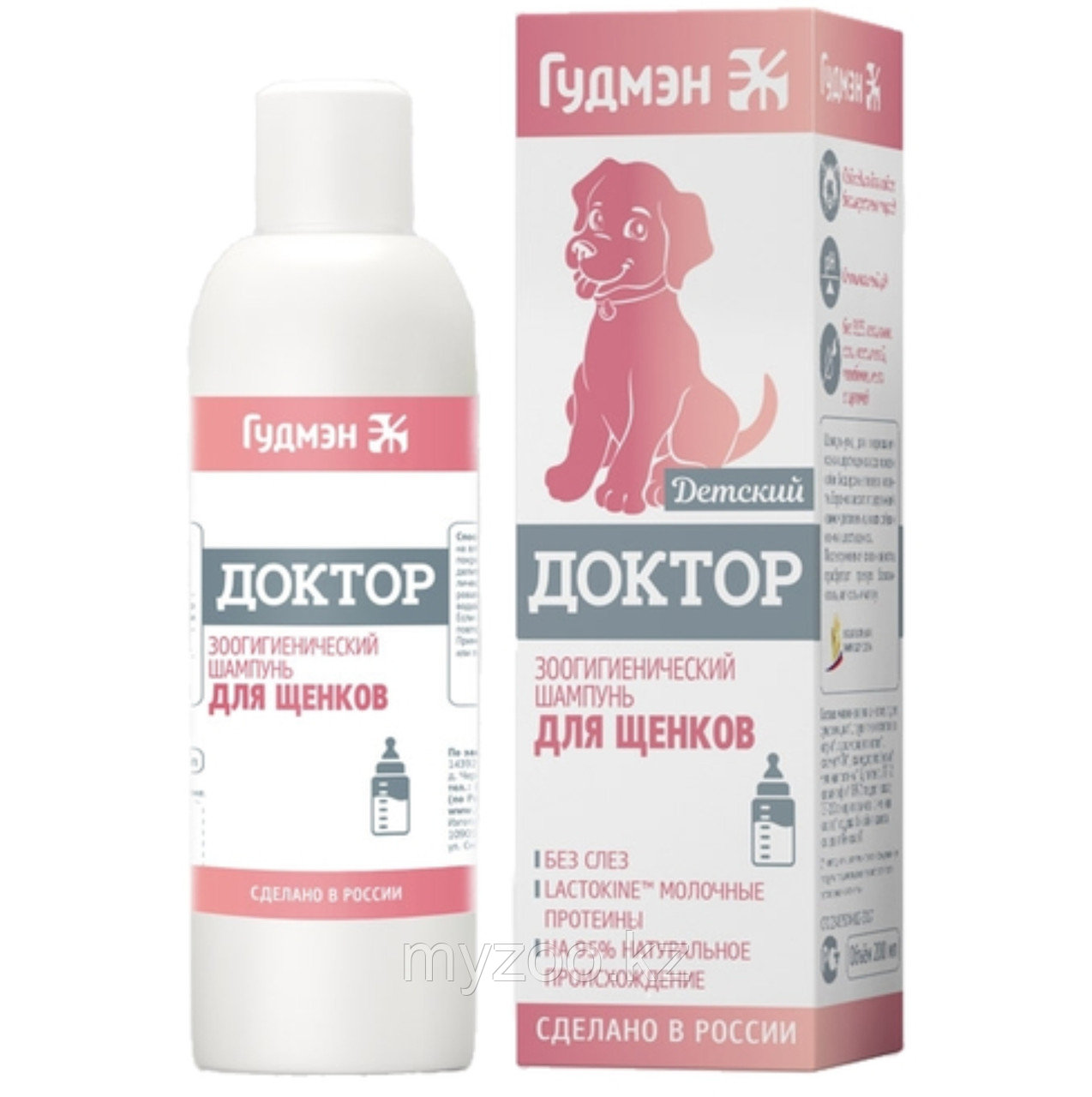 "Шампунь для щенков ""Доктор Гудмэн"" 200 мл."