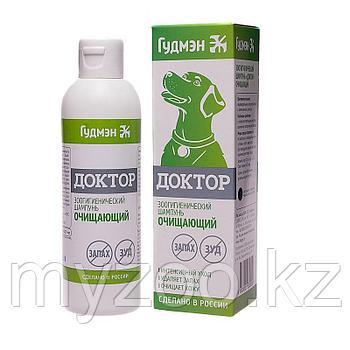"""Шампунь очищающий для собак """"Доктор Гудмэн"""" 200 мл."""